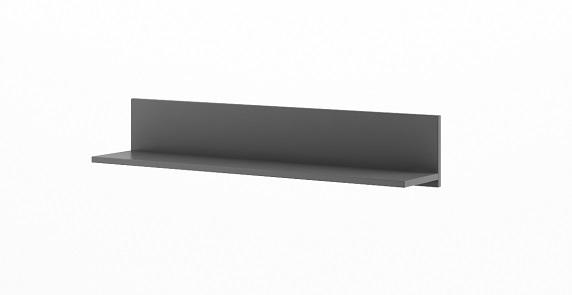 Meble Bumerang BR17